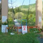 そふ谷吊り橋